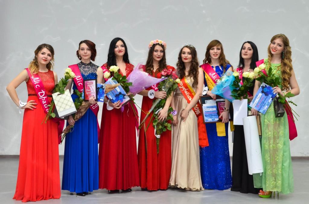 Краса по-українськи 2016