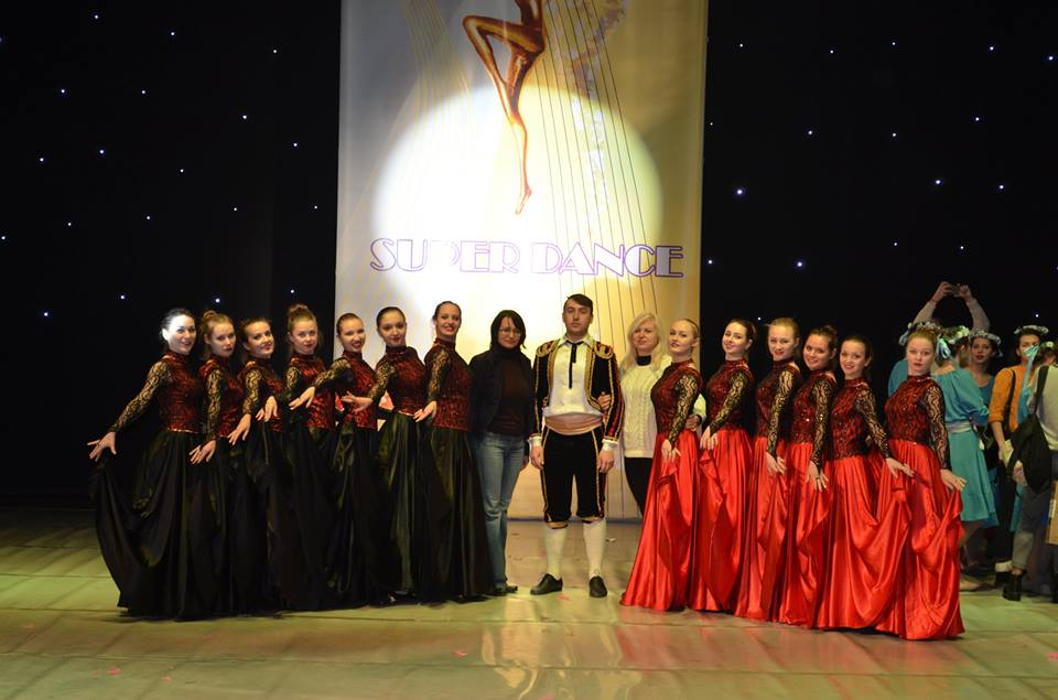 СУПЕР ДАНС (SUPER DANCE) – 2016