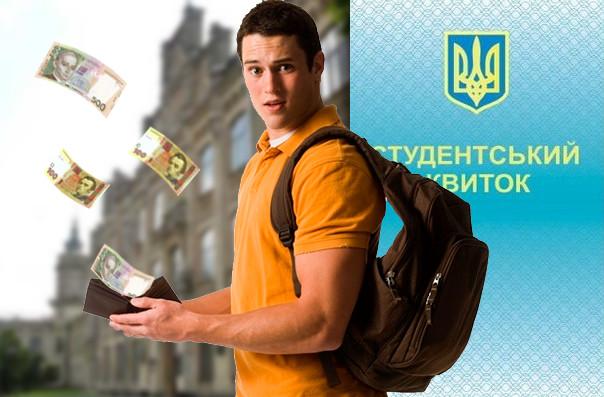 Мінсоцполітики врахує пропозиції Профспілки щодо виплати соціальних стипендій студентам