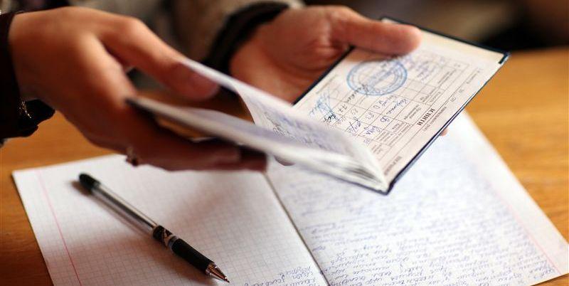 Парламент ухвалив постанову щодо підвищення іменних стипендій Верховної Ради України